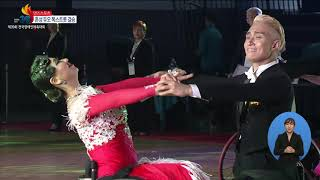 제39회 전국장애인체육대회 KBS2 중계영상 - 댄스스…