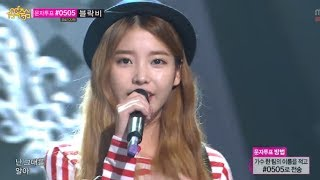 [HOT] Comeback Stage, IU - Modern Times, 아이유 - 모던타임즈, Show Music core 20131012