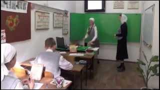 Урок геометрии в 7 классе по ФГОС