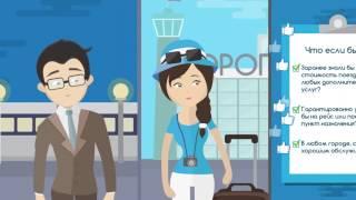 Видеореклама. Видеоролики заказ. Заказать рекламный ролик для бизнеса.(, 2016-06-09T22:17:52.000Z)