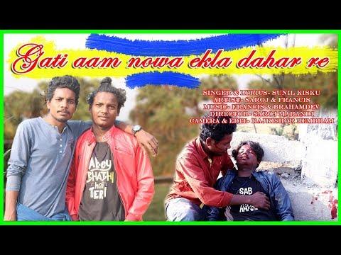 GATI AAM EKLA DAHAR RE || New Santali  Video Song 2019