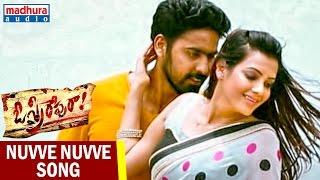 O Sthree Repu Raa Movie | Nuvve Nuvve Song Trailer | Ashish Gandhi | Diksha Panth | Manali Rathod