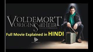 Voldemort Origins of Heir review in hindi