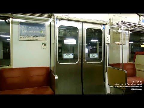 Train Sound Jōban Line Ōkuma to Iwanuma (JR East) 2015-01-01 常磐線逢隈駅~岩沼駅 719系 夜間走行時車内音