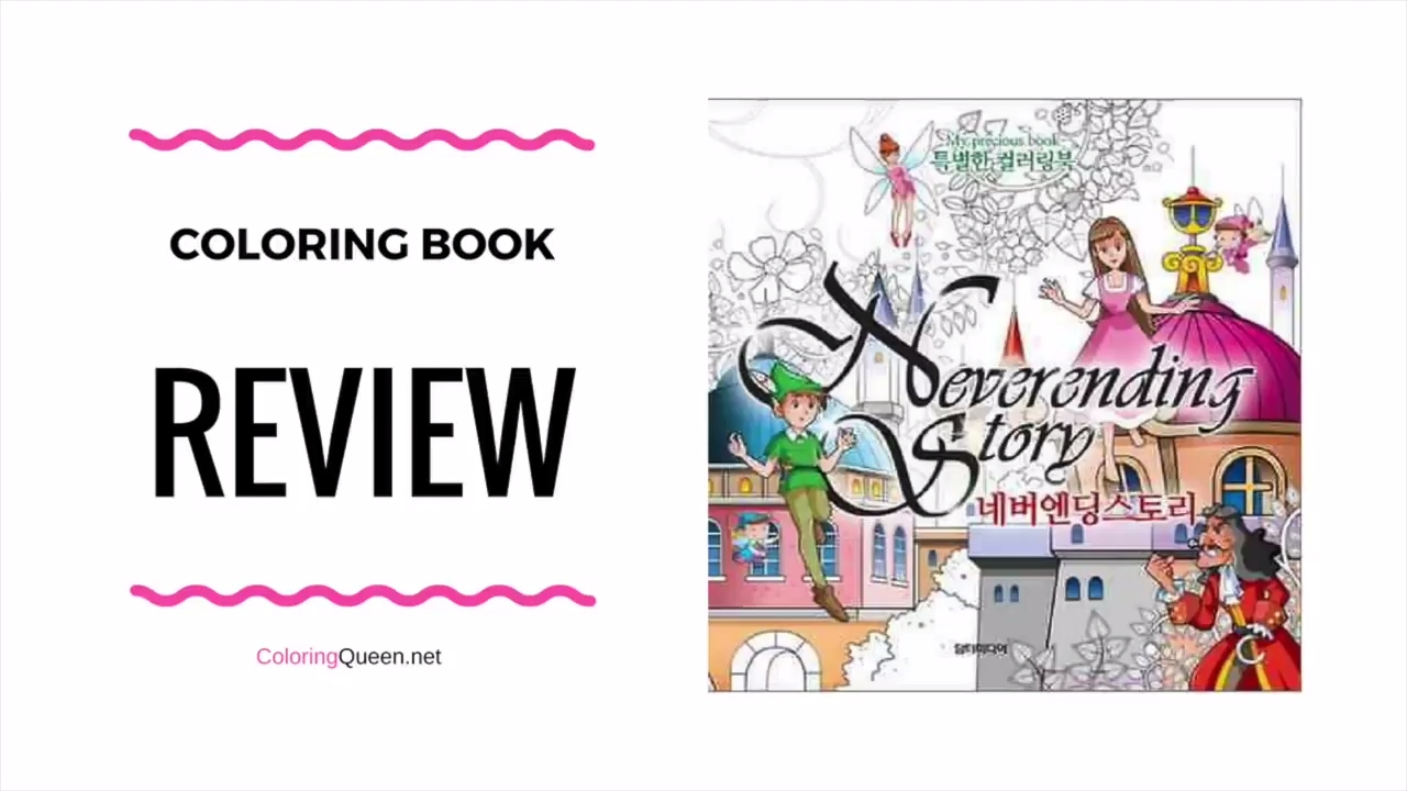 Neverending Story Coloring Book For Adults Review