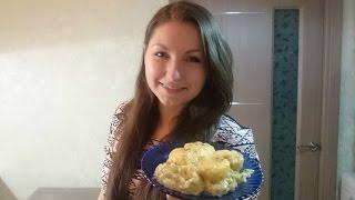 Картофель запеченный в сливках с луком и пряностями