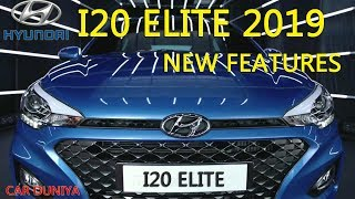 i20 Elite 2019 New Features & Variants Explained