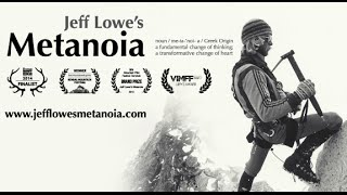 """Jeff Lowe's Metanoia"" -- OFFICIAL TRAILER"