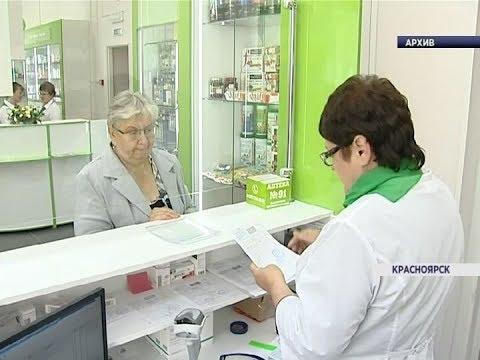 Представители Минздрава и ПФР рассказали, как вернуть льготы на получение бесплатных лекарств