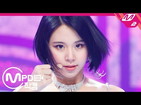 [MPD직캠] 트와이스 채영 직캠 4K 'Feel Special' (TWICE CHAEYOUNG FanCam) | @MCOUNTDOWN_2019.9.26