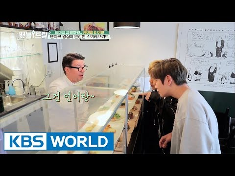 Smebrered, a sandwich loved by the Royal family of Denmark [Battle Trip / 2017.08.04]