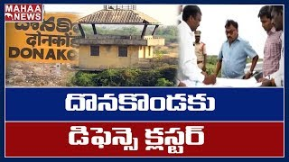 AP Government Plans To Establish Defence Cluster In Donakonda | MAHAA NEWS