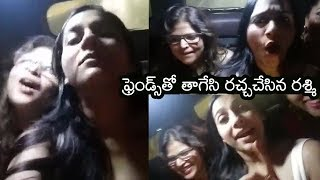 Jabardasth Anchor Rashmi Gautam And Her Friends Celebrating in Public road | Filmylooks