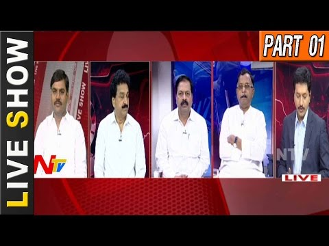 Will CM KCR Solutions To #MallannaSagar Project Expats Workout?| Live Show Part 01 | NTV
