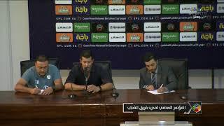 مباراة #النصر و #الشباب ( الجولة الثالثة ) دوري الأمير محمد بن سلمان للمحترفين ٢٠١٩م