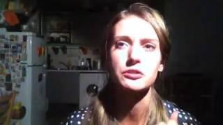 БК-актриса Елизавета Турская. Пробы на роль Жени. Монолог.