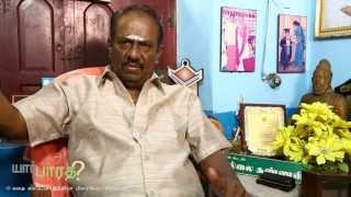 "Yaar Bharathi? - Part 3 - ""Tamizh Kadal"" - Nellai Kannan"