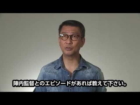 新婚ホヤホヤ♡山崎樹範さん出演!映画『幸福のアリバイ~Picture~』コメントリレーを一挙ご紹介!