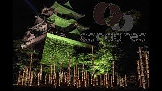 canaareaPV【4K】
