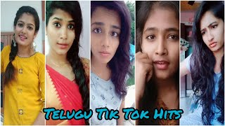 Tik Tok Telugu Latest Trending Videos || Tik Tok Super Hits 2020 || Telugu Tik Tok Videos