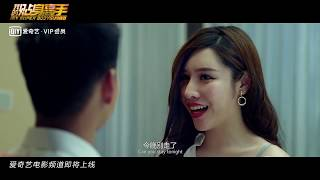 My Super Bodyguard (我的贴身高手, 2018) chinese action trailer
