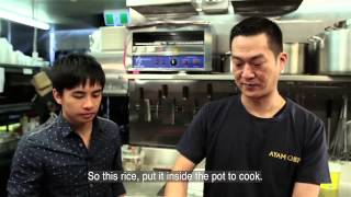 How to Cook Hainanese Chicken Rice