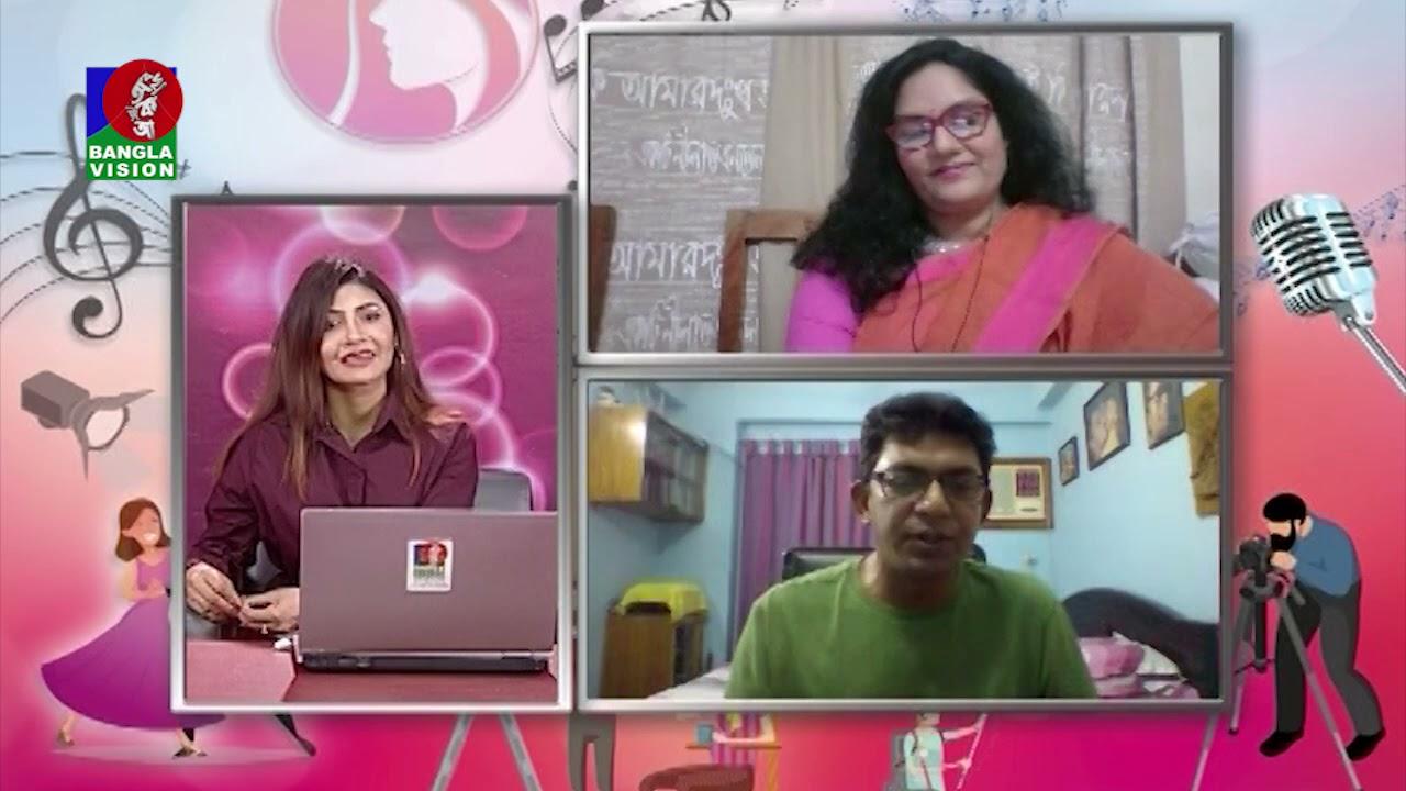 Valobasha Prane Prane | Shahnaz Khushi, Chanchal Chowdhury | Srabonno | EP 47 | Banglavision