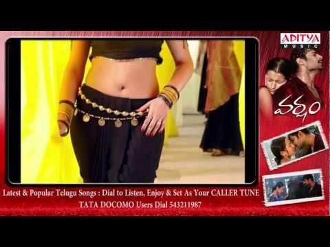 Varsham Songs With Lyrics - Mellaga Song - Prabhas, Trisha