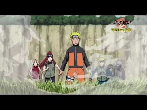 Naruto Shippuuden The Movie「ROAD TO NINJA」2012 Trailer HD