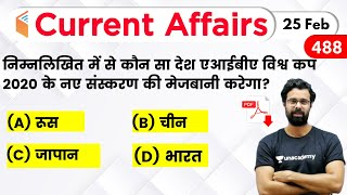 5:00 AM - Current Affairs Quiz 2020 by Bhunesh Sir | 25 February 2020 | Current Affairs Today