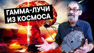 Ядерный взрыв в космосе. Черенковский телескоп.