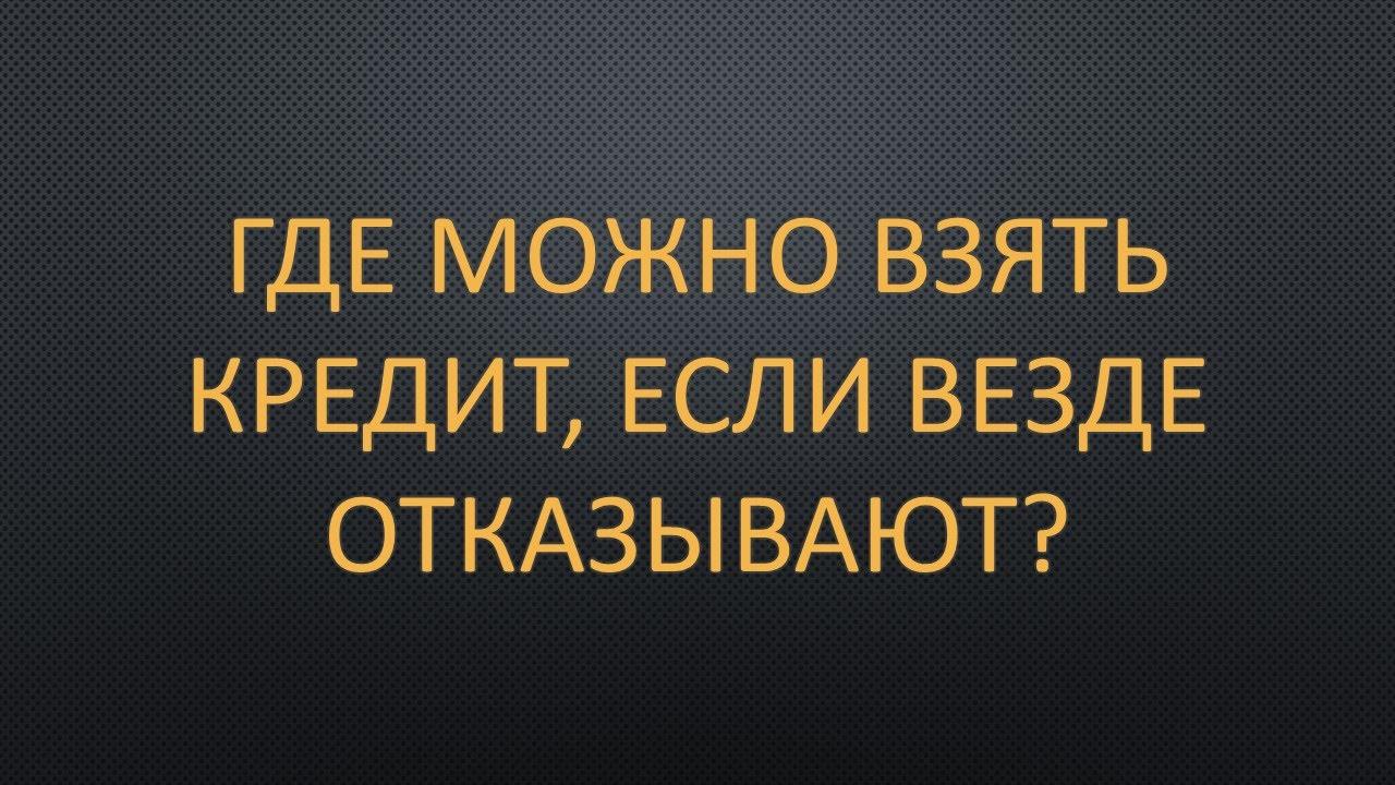 Где можно взять в кредит золото банк открытие оплатить кредит онлайн