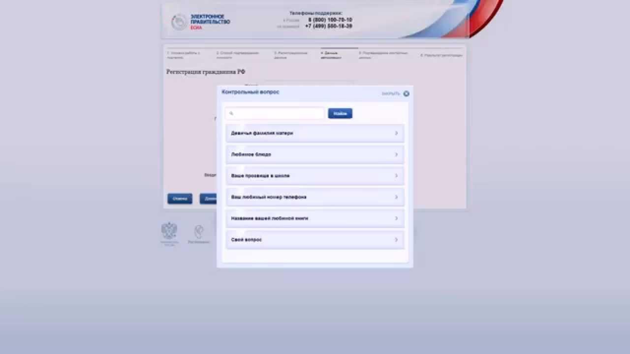 Кредит 100000 рублей на 3 года