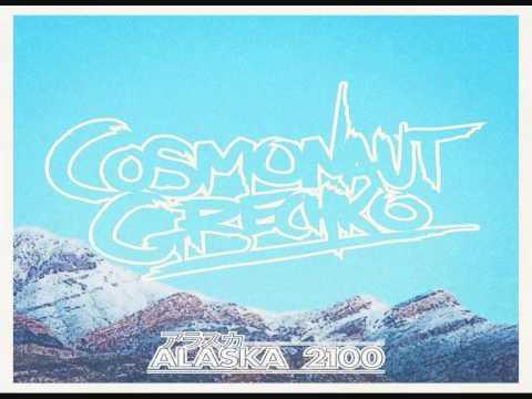 Cosmonaut Grechko - Coloreye