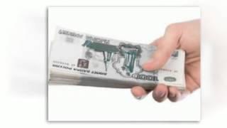 Взять кредит в Братске - оформление кредита онлайн, заявка на кредит в Братске