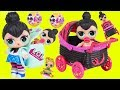 Spice Baby Custom Big LOL Surprise Dolls Strollers   Lil Sisters 5 Layers   Giant Toy Wave 2 Mp3