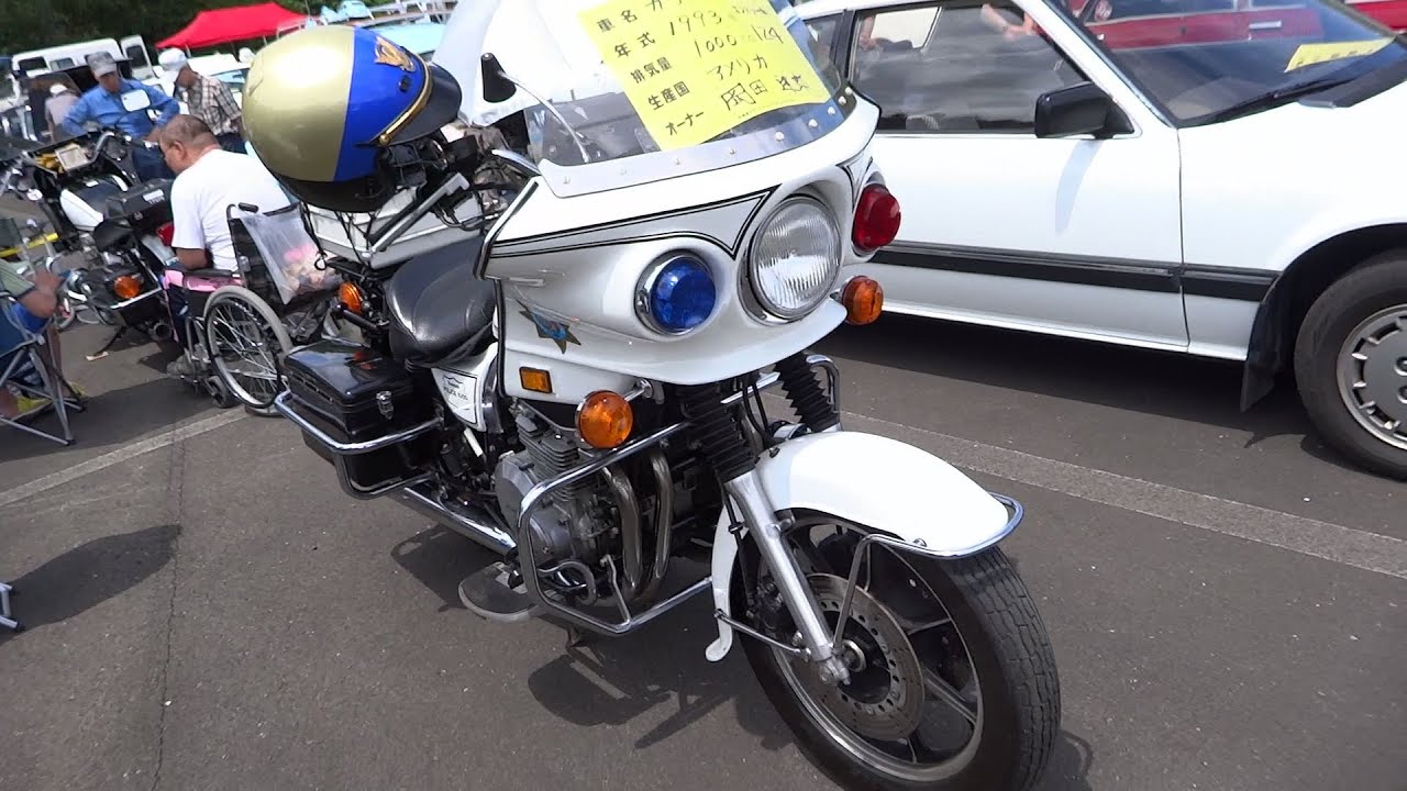 Kawasaki Police Motorcycle For Sale