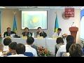 Депутаты мажилиса  рассказали алматинским врачам об обязательном медицинском страховании (06. 02.17)