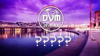 Deviluke - ID (1)