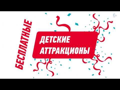 """День района """"Волгарь"""" 27 мая 2018 года"""