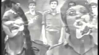 Lehakat Hanajal - Shir Ha Reut      להקת הנחל - שיר הרעות