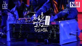 """[청춘열전 2015] 청춘열전 : 출사표 - """"타고 - 후향"""" (우수상)"""