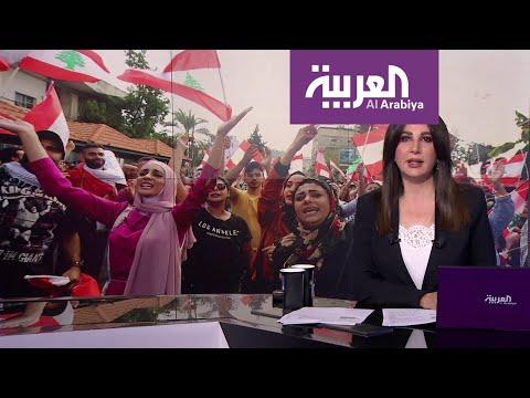 قرارات الحريري الإصلاحية وسقوف المحتجين  - نشر قبل 2 ساعة