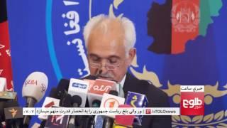 LEMAR News 16 July 2017 / د لمر خبرونه ۱۳۹۵ د چنګاښ ۲۵