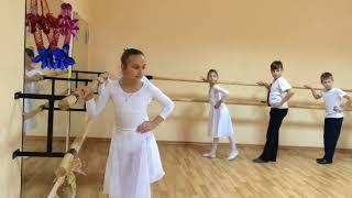 Контрольный урок по хореографии