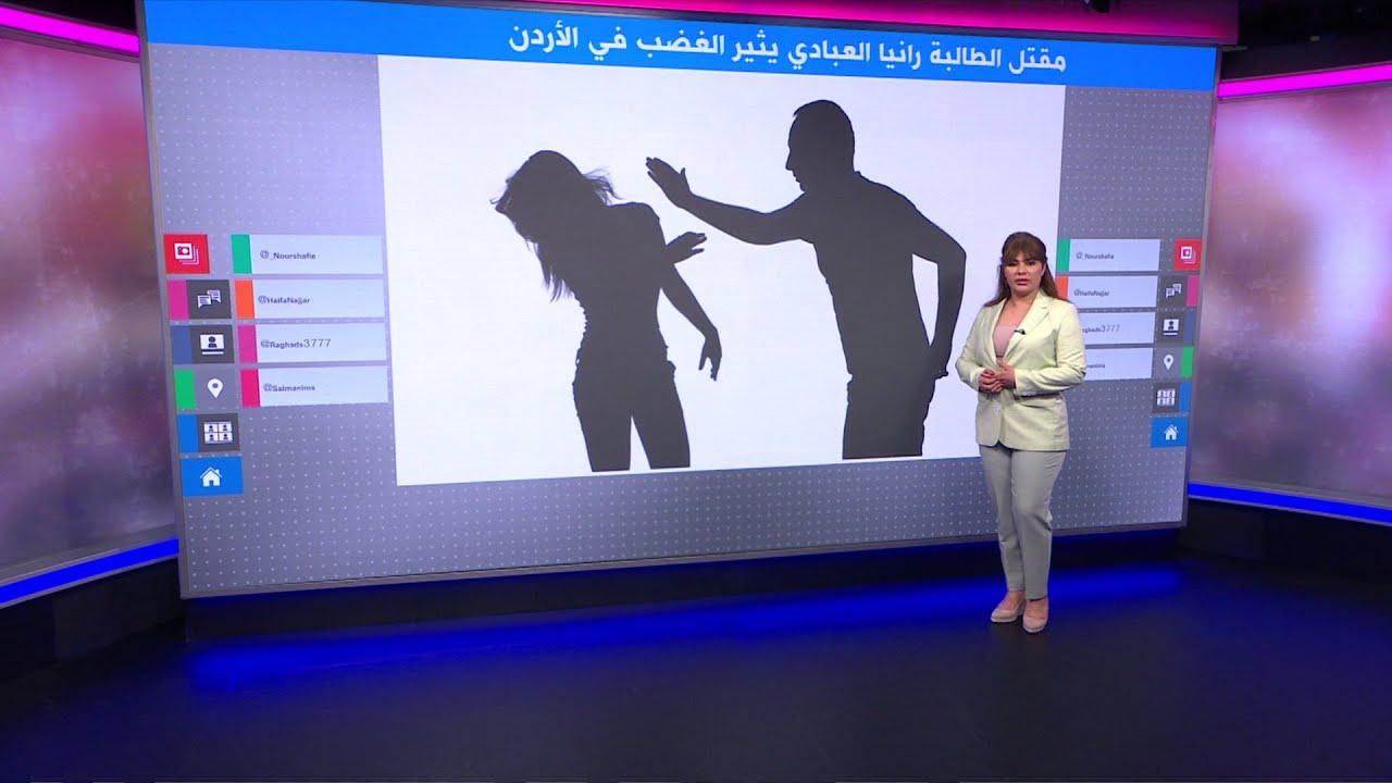 جريمة قتل أب لابنته بسبب علاماتها الدراسية تهز الشارع الأردني  - نشر قبل 4 ساعة