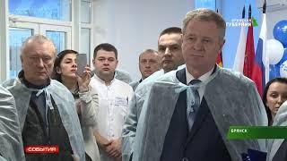 5-ый диализный центр открылся в Брянске 6 12 18