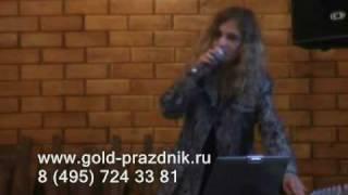 Живая музыка Москва на свадьбу