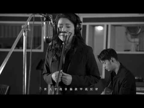 陳慧娥《攬乎緊》 – 獻給安迪 mp3 letöltés