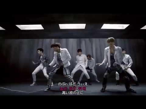 EXO Black Pearl ルビ+歌詞+日本語訳